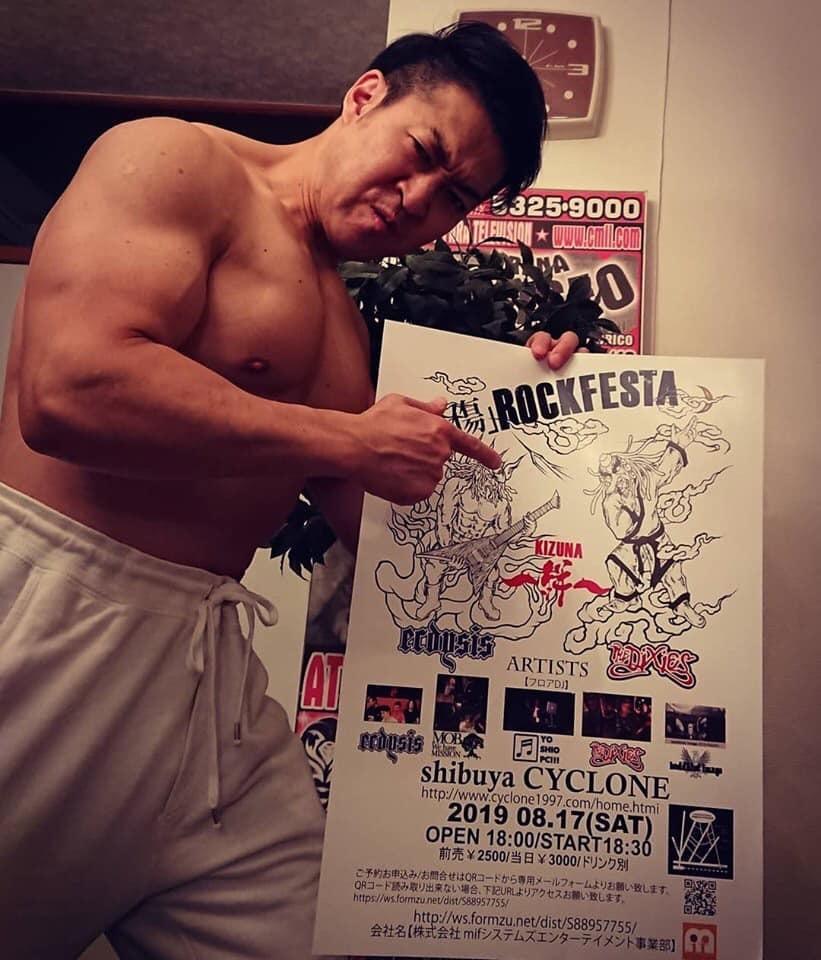 【火傷ROCKFESTA 記念Tシャツ】注文販売開始!んの巻_f0236990_15571085.jpg