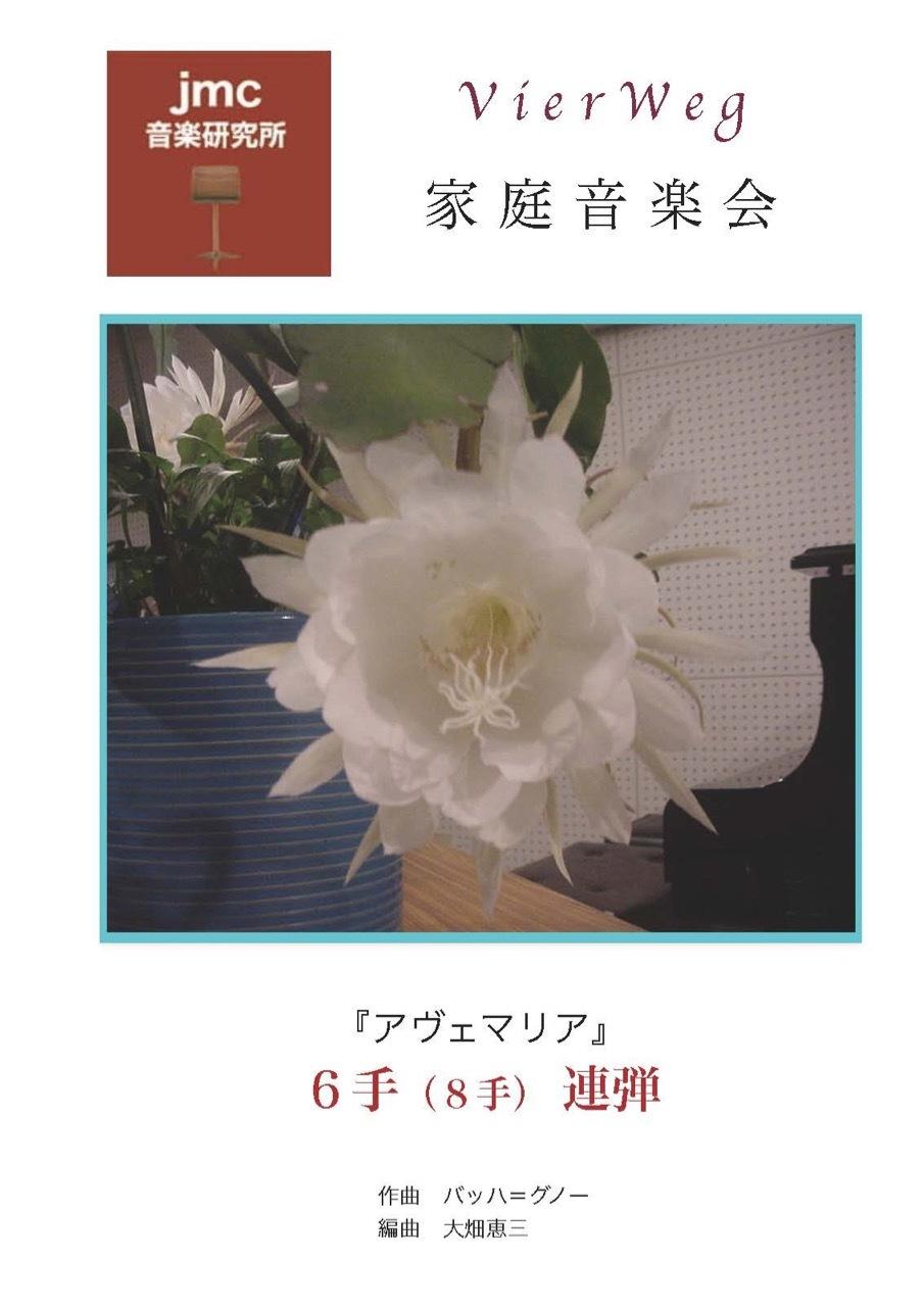 d0016397_00535591.jpg