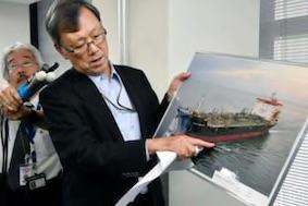 HAARPモニター観察:山形新潟地震はHAARP人工地震!?日本のタンカーを襲ったBチームの仕業だろうナ!?_a0348309_901574.jpg