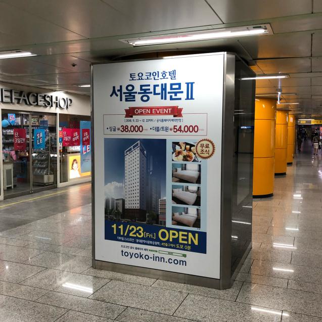 19年6月ソウル その1☆東大門の東横イン2に泊まってみた_d0285416_18580375.jpg