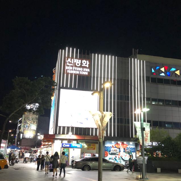 19年6月ソウル その2☆東大門で靴下買うならココ!_d0285416_19023560.jpg