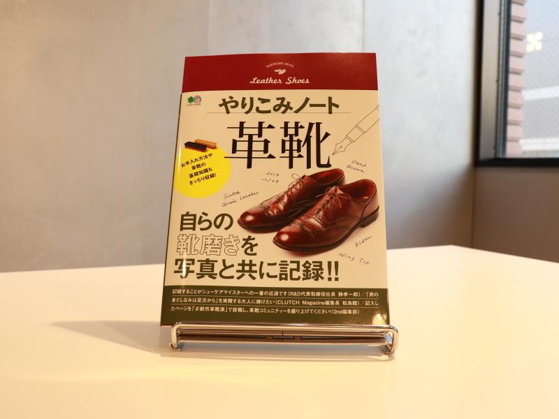 6/29(土)FANS.エキュート品川 靴磨きワークショップ開催!_f0283816_14215586.jpeg