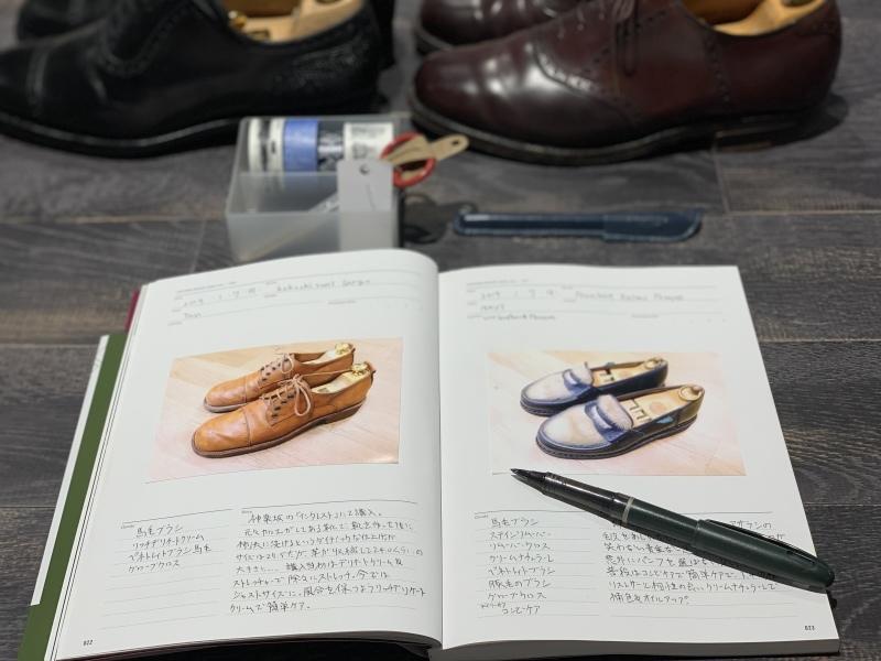 6/29(土)FANS.エキュート品川 靴磨きワークショップ開催!_f0283816_14224270.jpeg