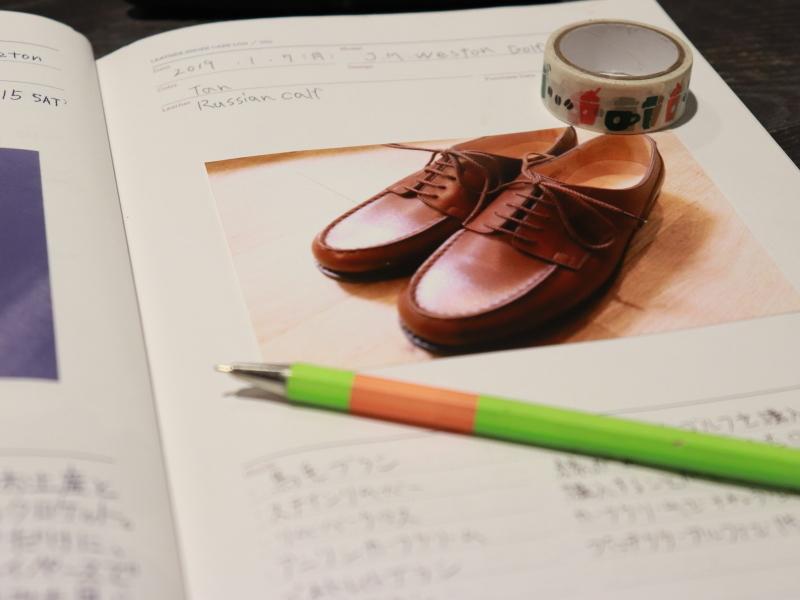 6/29(土)FANS.エキュート品川 靴磨きワークショップ開催!_f0283816_14234507.jpg