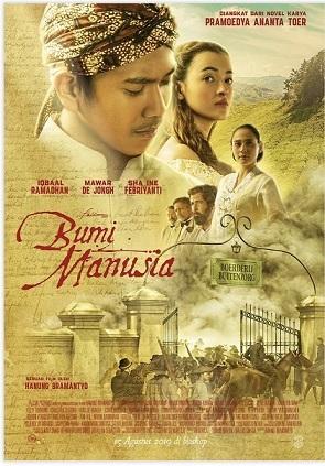 インドネシアの映画:Bumi Manusia (原作:Pramoedya Ananta Toer 「人間の大地」)の予告編_a0054926_22144969.jpg