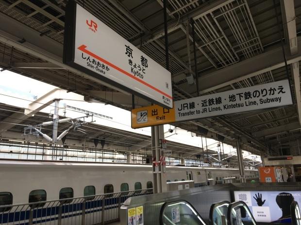 2019旅行日記(1月関西編)_f0186726_16384149.jpg