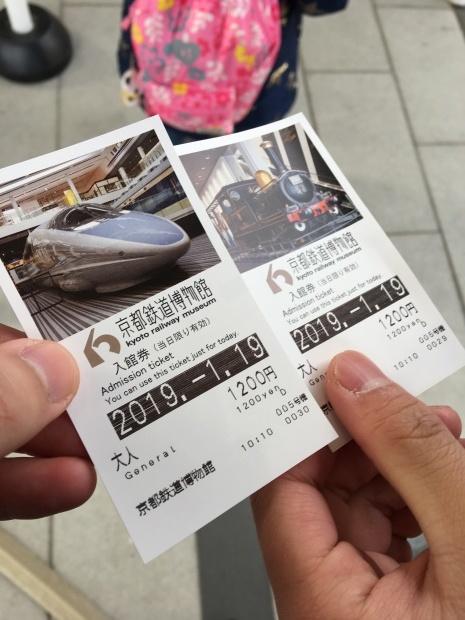 2019旅行日記(1月関西編)_f0186726_16391017.jpg