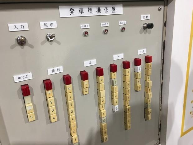 2019旅行日記(1月関西編)_f0186726_17584121.jpg