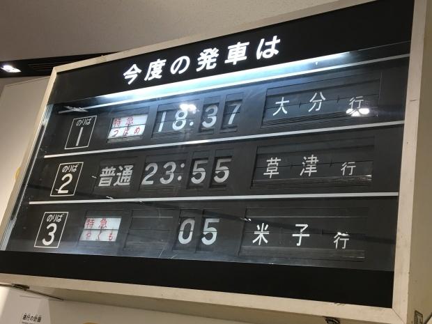 2019旅行日記(1月関西編)_f0186726_17584292.jpg