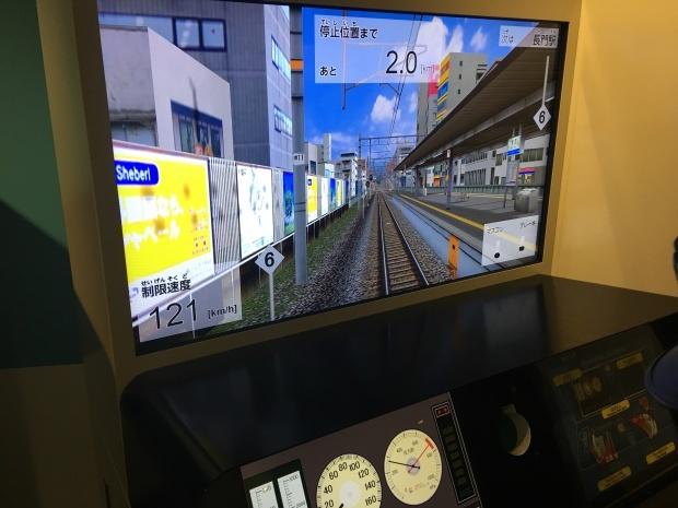2019旅行日記(1月関西編)_f0186726_18043118.jpg