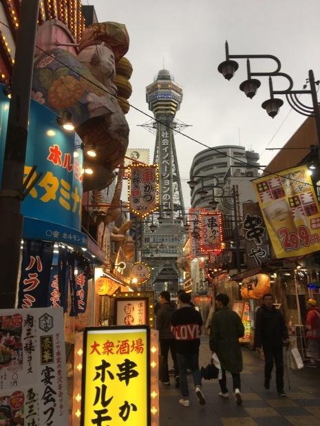 2019旅行日記(1月関西編)_f0186726_18165878.jpg