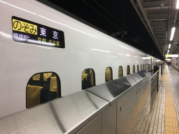 2019旅行日記(1月関西編)_f0186726_18182742.jpg