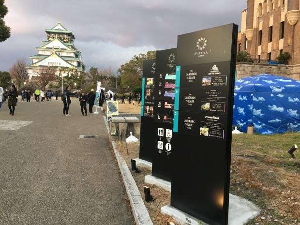 2019旅行日記(1月関西編)_f0186726_18182942.jpg