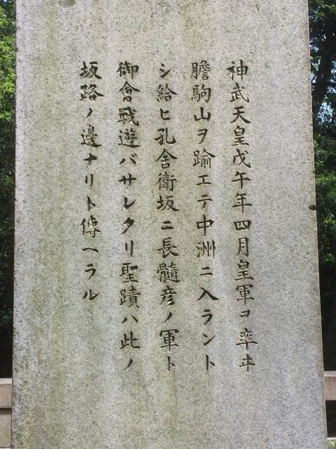 日本の記紀は終わる_b0409627_21344198.jpg