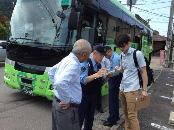 台湾からの御客様(16名)災難に会う②_f0289632_20013481.jpg
