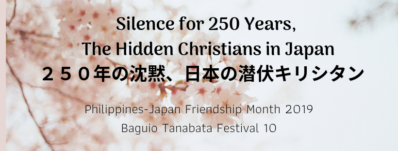 RESULTS OF VOTING  : POSTER MAKING CONTEST for Philippines-Japan Friendship month 2019 ポスター・コンテスト _a0109542_13484702.png