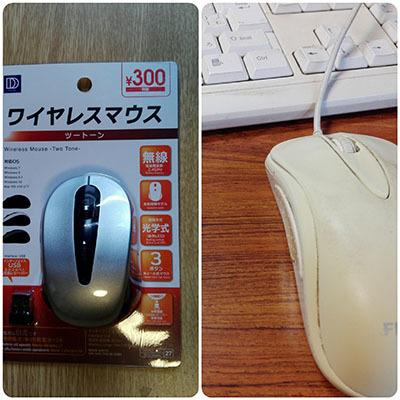 100均のダイソーで見つけたワイヤレスマウスは使えるんかいな_e0022047_17504006.jpg