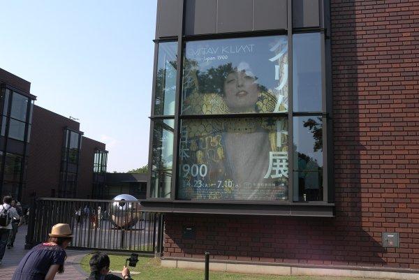 上野 クリムト展 Leica X-1_e0129750_20520448.jpg