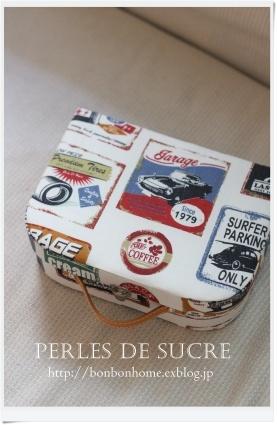 自宅レッスン コスメスタンド トランクスタイルの箱 ガマ口金の箱  サティフィカ 六角形の箱 ボワットジグザグ  プラトー_f0199750_21235934.jpg