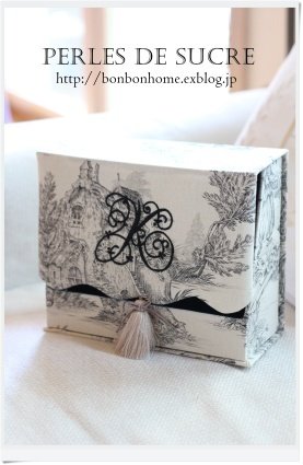 自宅レッスン コスメスタンド トランクスタイルの箱 ガマ口金の箱  サティフィカ 六角形の箱 ボワットジグザグ  プラトー_f0199750_21240919.jpg