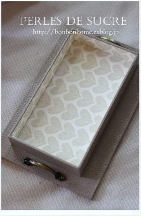 自宅レッスン コスメスタンド トランクスタイルの箱 ガマ口金の箱  サティフィカ 六角形の箱 ボワットジグザグ  プラトー_f0199750_21242336.jpg