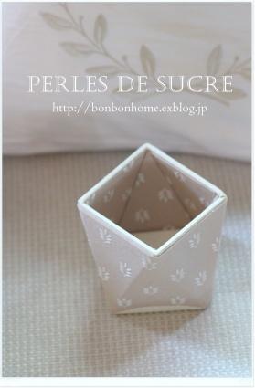 自宅レッスン コスメスタンド トランクスタイルの箱 ガマ口金の箱  サティフィカ 六角形の箱 ボワットジグザグ  プラトー_f0199750_21244536.jpg