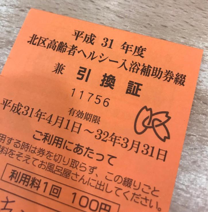 b0021251_18133261.jpg