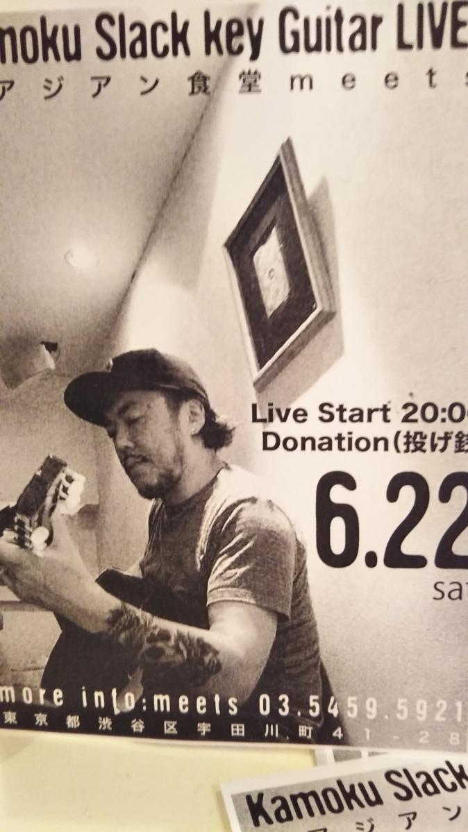 ライブ!!_f0324460_12481939.jpg