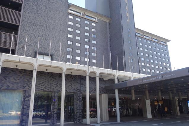 グランドプリンスホテル新高輪 (3)_b0405262_19155485.jpg