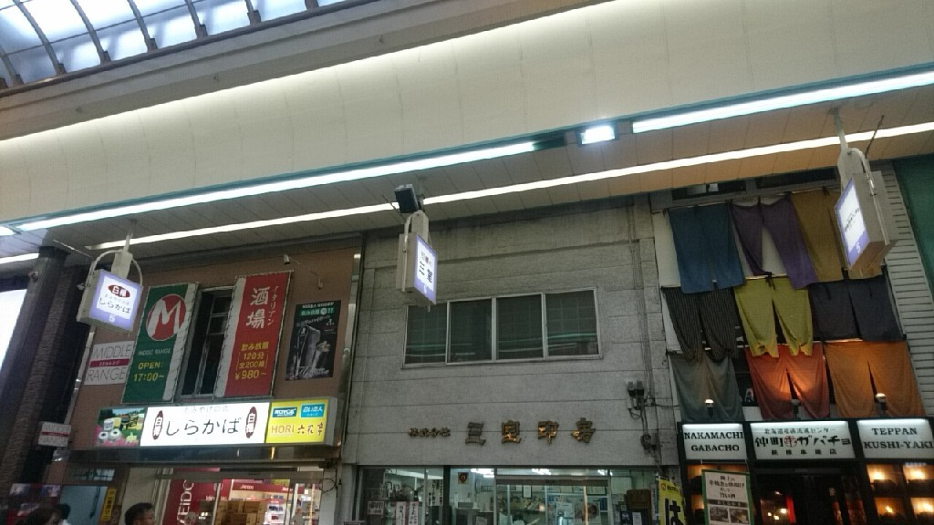 札幌狸小路_b0106766_19214967.jpg