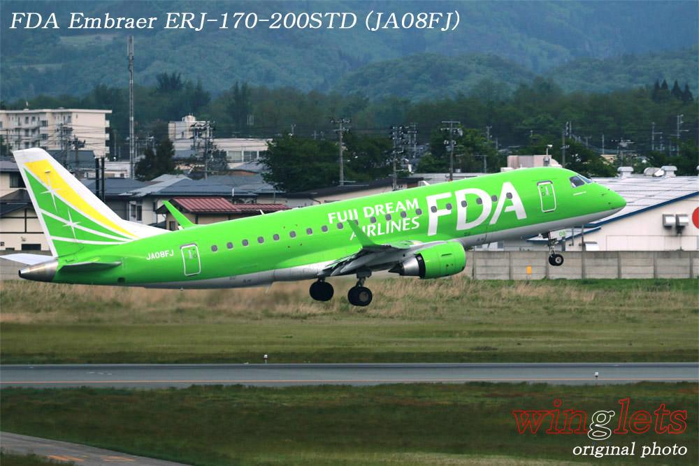 '19年 山形空港レポート ・・・ FDA/JA08FJ_f0352866_21381952.jpg