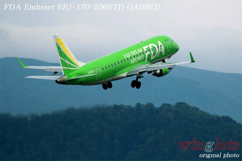 '19年 山形空港レポート ・・・ FDA/JA08FJ_f0352866_21383430.jpg