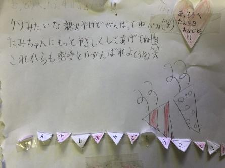 6/19 店長日記_e0173381_18043166.jpg