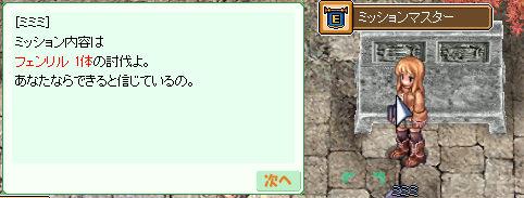 d0330183_8543262.jpg