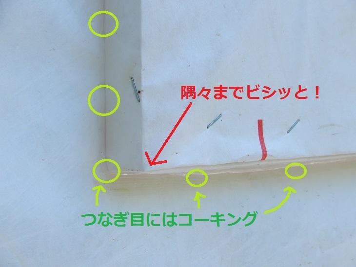 武川町F山さん邸の現場より 11_a0211886_00384595.jpg