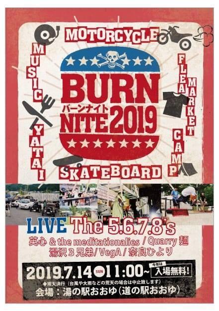 ◆ BURN NITE 2019 ◆_c0078202_09594227.jpg