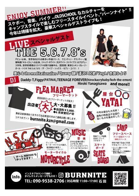 ◆ イベント出店のお知らせ ◆_c0078202_09595158.jpg