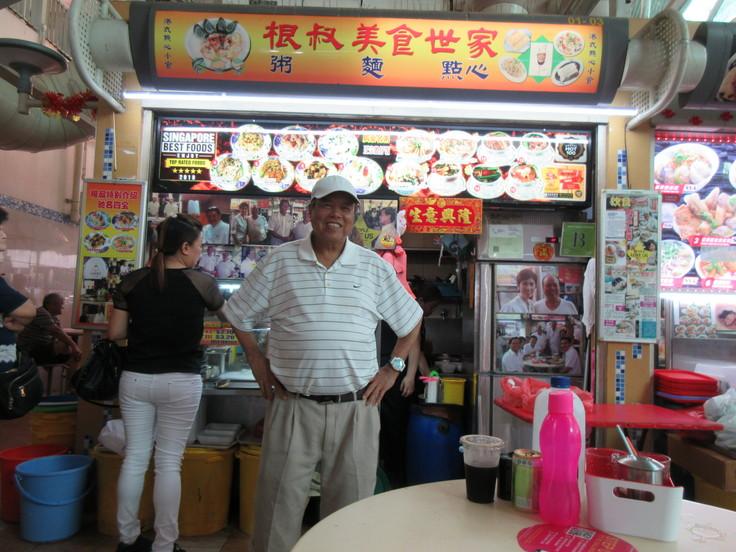 Gen Shu Mei Shi She Jia トアパヨでテッパンのお店!_c0212604_5235289.jpg