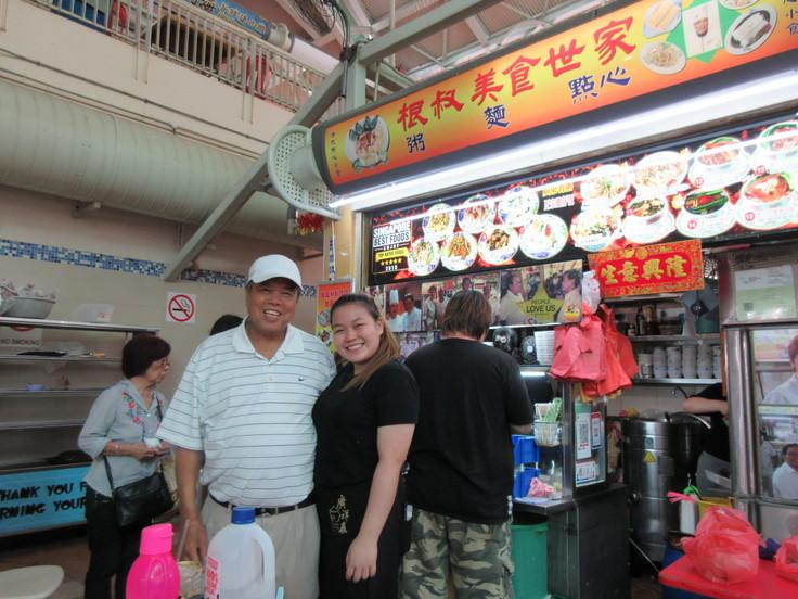 Gen Shu Mei Shi She Jia トアパヨでテッパンのお店!_c0212604_5333527.jpg