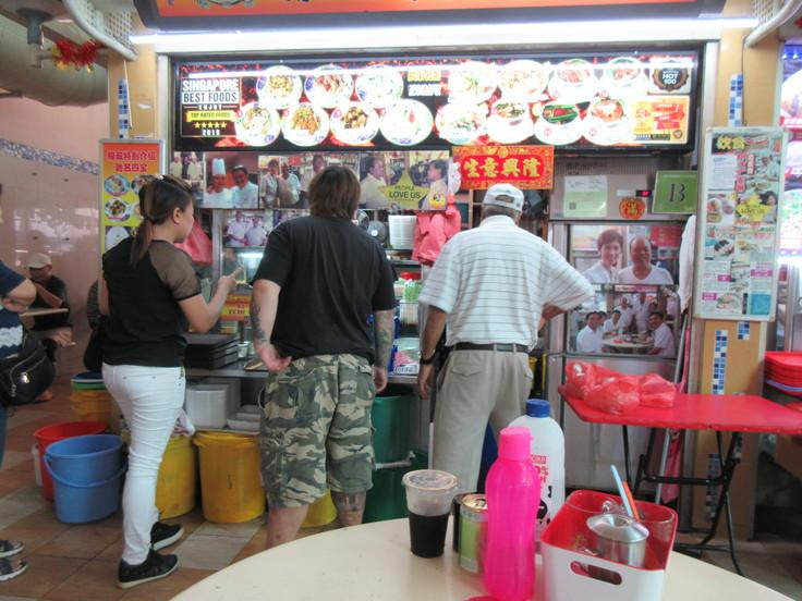 Gen Shu Mei Shi She Jia トアパヨでテッパンのお店!_c0212604_5362150.jpg