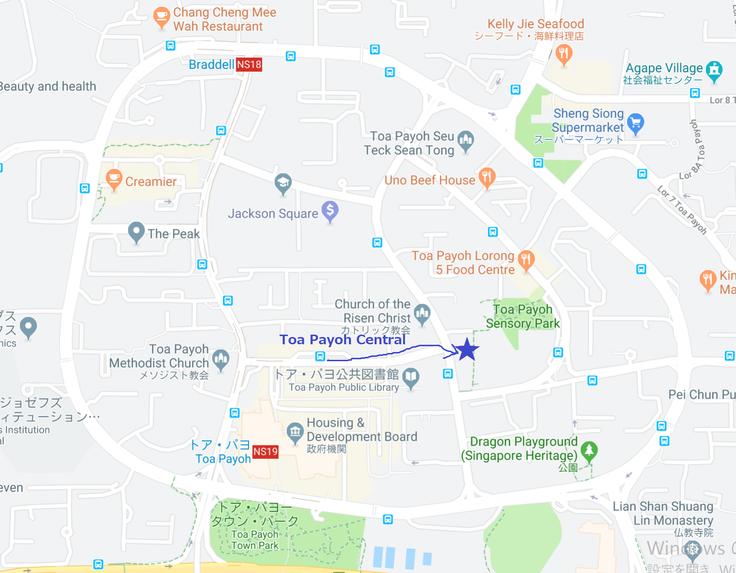 Gen Shu Mei Shi She Jia トアパヨでテッパンのお店!_c0212604_6485410.png