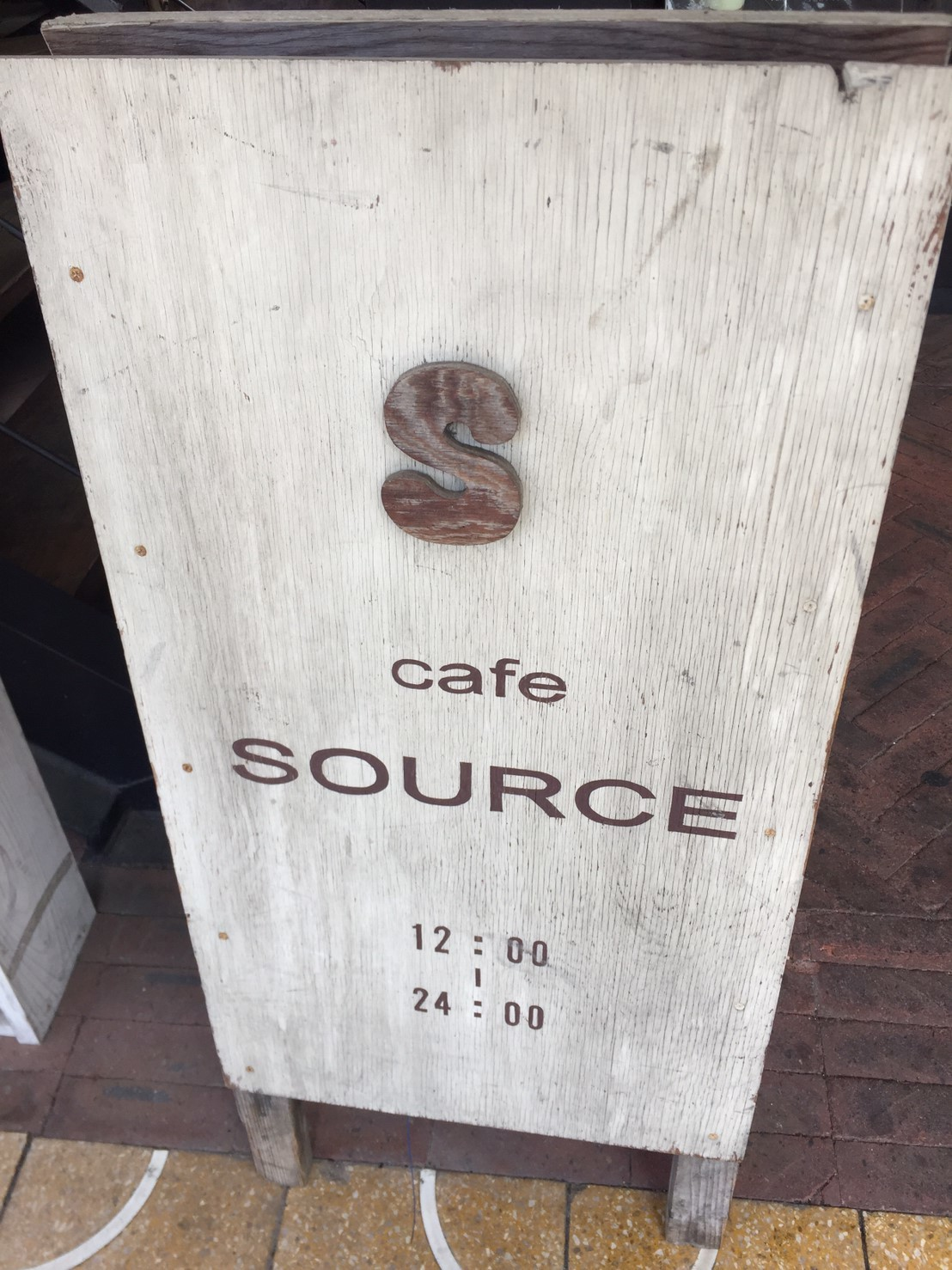 cafe SOURCE ランチ_e0115904_13232836.jpg