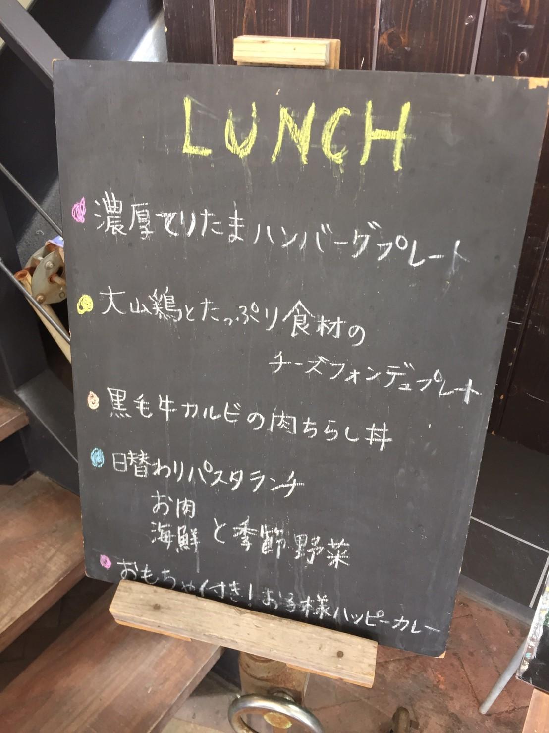 cafe SOURCE ランチ_e0115904_13232869.jpg