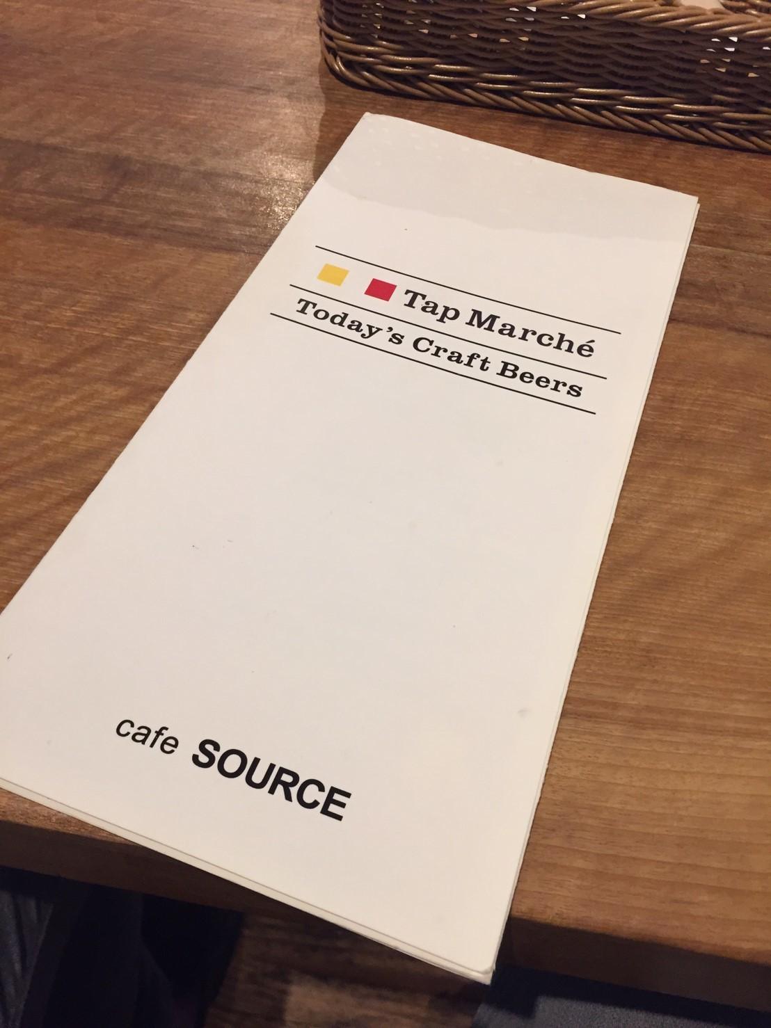 cafe SOURCE ランチ_e0115904_17294697.jpg