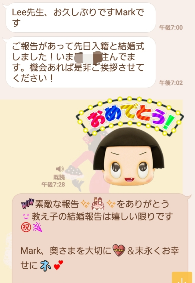 b0133713_20103406.jpg