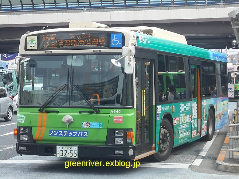 東京都交通局 V-A640 【東進】_e0004218_2154067.jpg