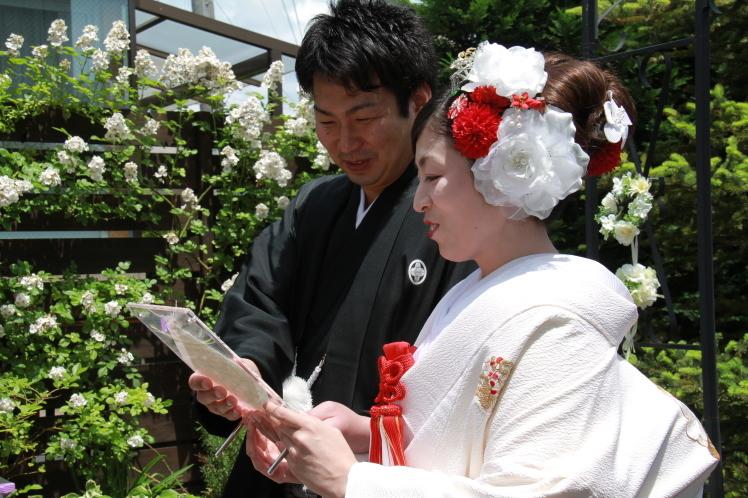令和婚1の1 お庭で人前式編_f0377325_20425536.jpg