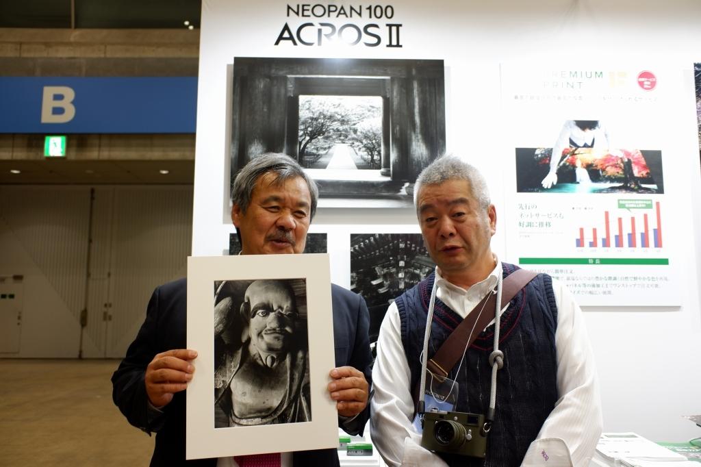 Photonext FUJIFILM ACROSⅡ 発表_f0050534_08513001.jpg