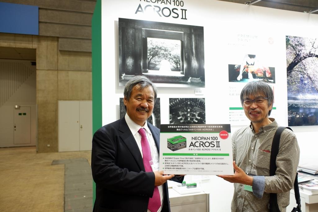 Photonext FUJIFILM ACROSⅡ 発表_f0050534_08513092.jpg