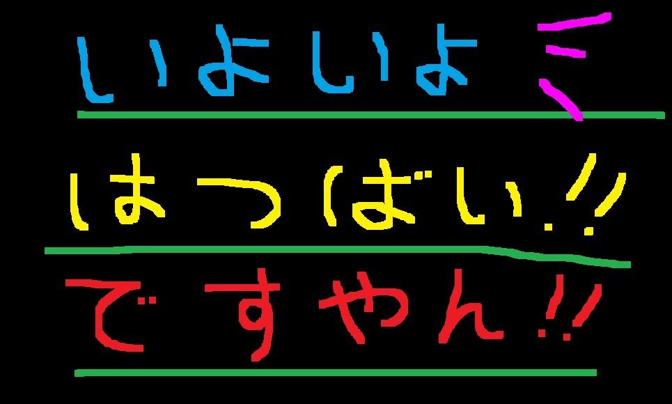 f0056935_17075034.jpg